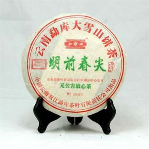 Pu-Erh Tea Cake, Big Snow Mountain Spring Tips, Mengku Tea Factory, 2005 (Green/Sheng)