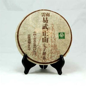 Pu-Erh Tea Cake, Yi Wu Mountain, Import/Export Corporation, Year 2005 (Green/Sheng)