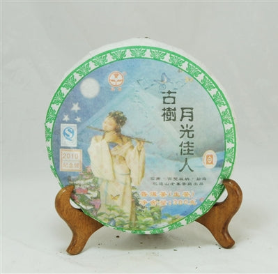 Moonlight White Pu-Erh Tea Cake, 2011 (Green/Sheng)