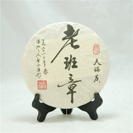 2012, 100% Lao Ban Zhang (老班章) Pu-Erh Tea Cake, Collector Edition, (Raw/Sheng)