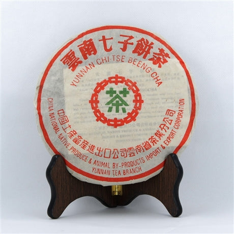 Pu-Erh Tea Cake, 7542 , Menghai Tea Factory, 1990's (Green/Sheng/Raw)