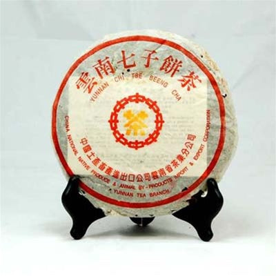 Pu-Erh Tea Cake, 7542 Orange Mark, Menghai Tea Factory, 1997s (Raw/Sheng)