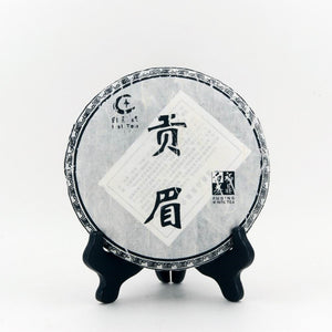 Fu Ding Gong Mei Aged White Tea Cake, Year 2008