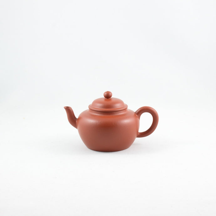 Yixing Zhuni Lamp Shape Chinese Teapot #2