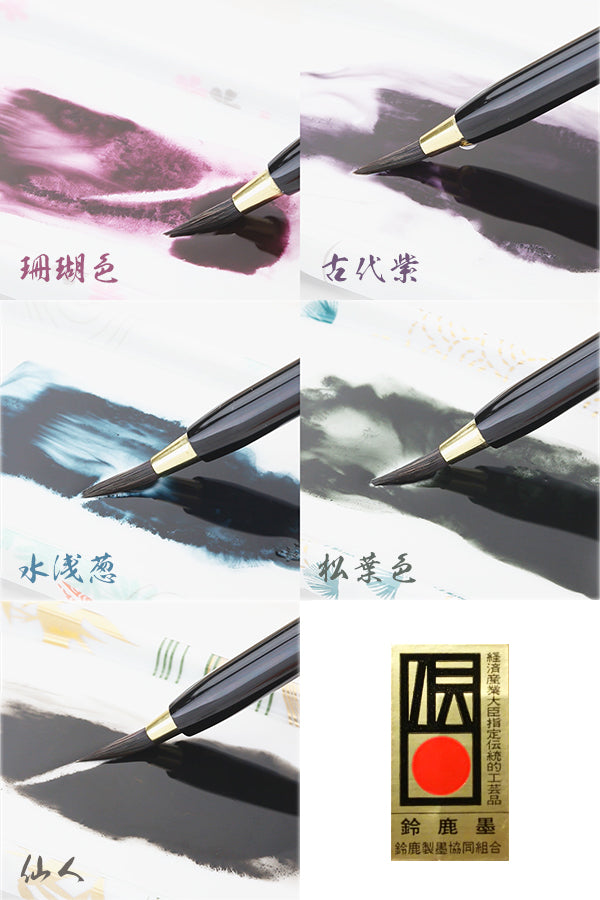products/sumi_color_sp.jpg