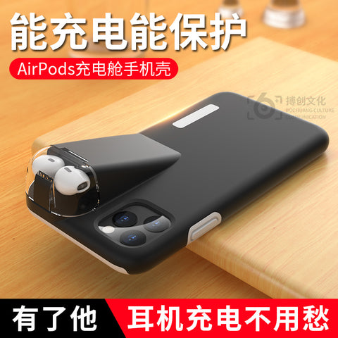 2 IN 1 Phone Hard Case For iPhone 11 Pro Max Xs Max Xr X 8 7 6 6s Plus 300Mah Charging Box For AirPods 1 2 Charging Case Cover