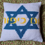 Yom Kippur Pillow