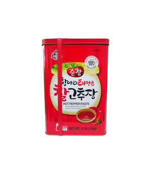 KOREAN HOT PEPPER PASTE (37 LB)