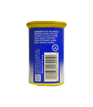 LUNCHEON MEAT (12 OZ)