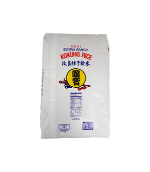 MEDIUM GRAIN RICE, YELLOW