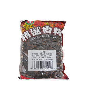 DRIED STAR ANISE, 3/16 OZ
