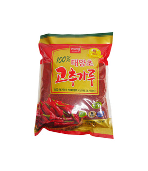 RED PEPPER POWDER