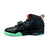 Air Yeezy 2 SP Solar Red Mini Sneaker(Tiny Sneaker) Keychain -  - TomorrowSummer