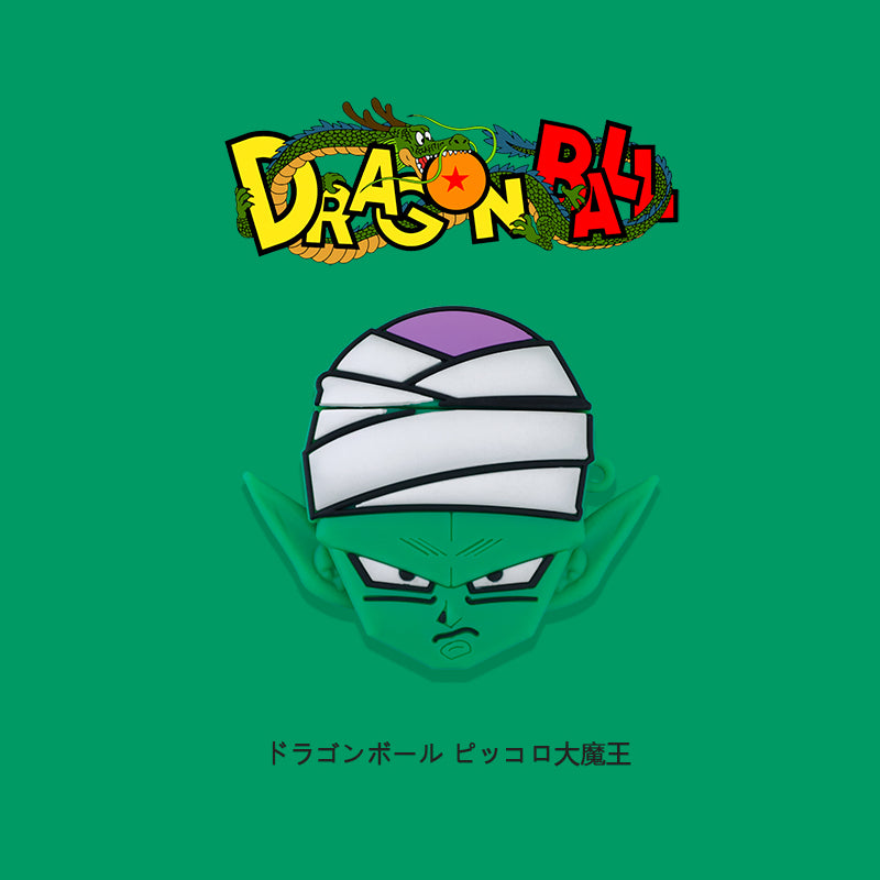Dragon Ball Piccolo Airpods Case - Animation Airpods Cases - TomorrowSummer