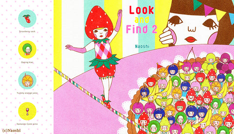ZINE・Look and Find2