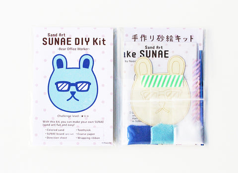 SUNAE(sand art) DIY Kit -Bear Office Worker-