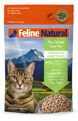 Feline Chicken and Lamb Feast Freeze Dried