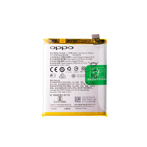 Replacement Battery 3415mAh for OPPO R17