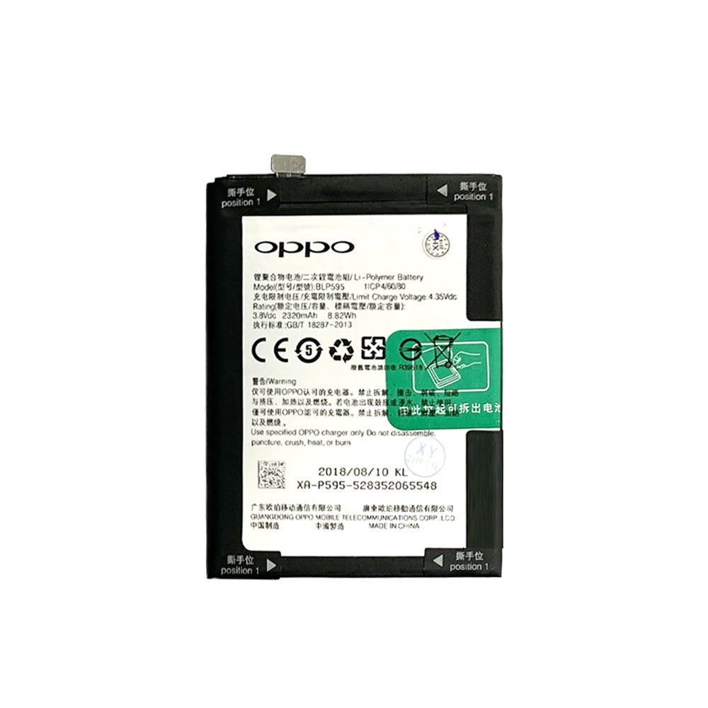 Replacement Battery 4000mAh for OPPO R7