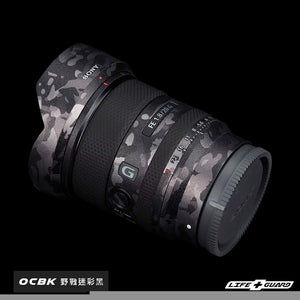 LIFEGUARD Lenses Skin for Sony FE 20mm F1.8