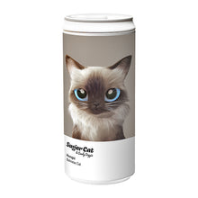 Load image into Gallery viewer, Eco Amigo - PLA Travel Tumbler 450ml