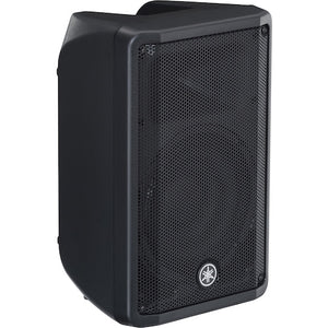 Yamaha DBR12 Powered Speaker 1000 Watts