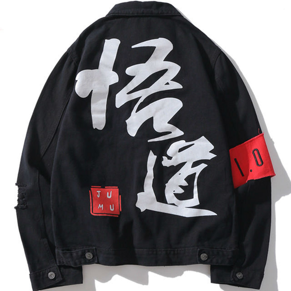 KANJI ARM BAND DENIM JACKET