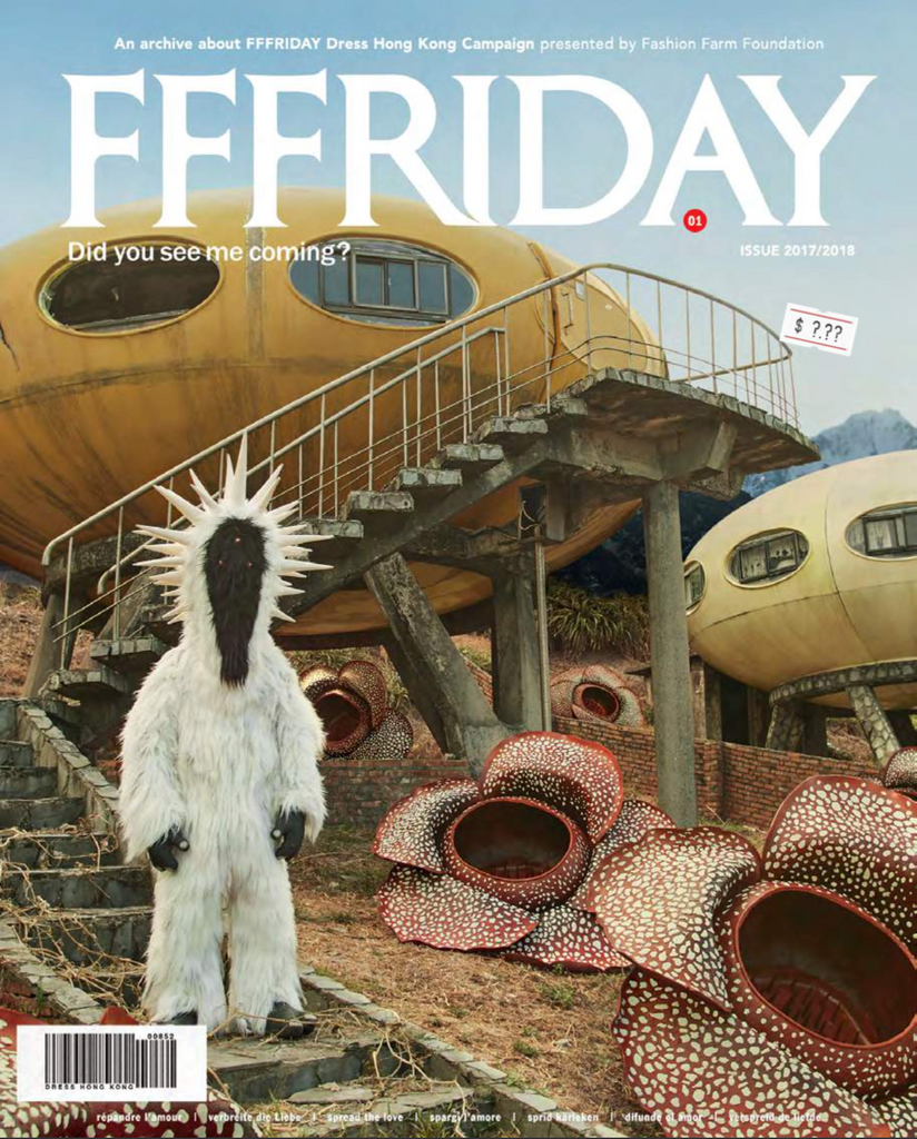 FFFriday Fashion Farm Foundation Campaign; Mischa blog