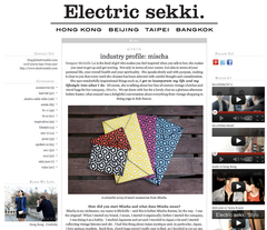 Electric sekki profiles MISCHA