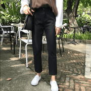 Slim straight pants for woman
