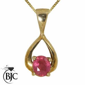 BJC® 9ct Yellow Gold Natural Ruby Round Teardrop Pendant & Necklace P28