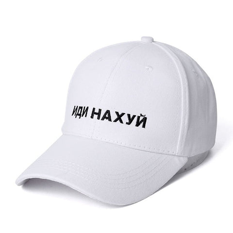 Fuck You Dad Hat | CityCaps.Co