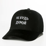 Don't Be Stupid Dad Hat | CityCaps.Co