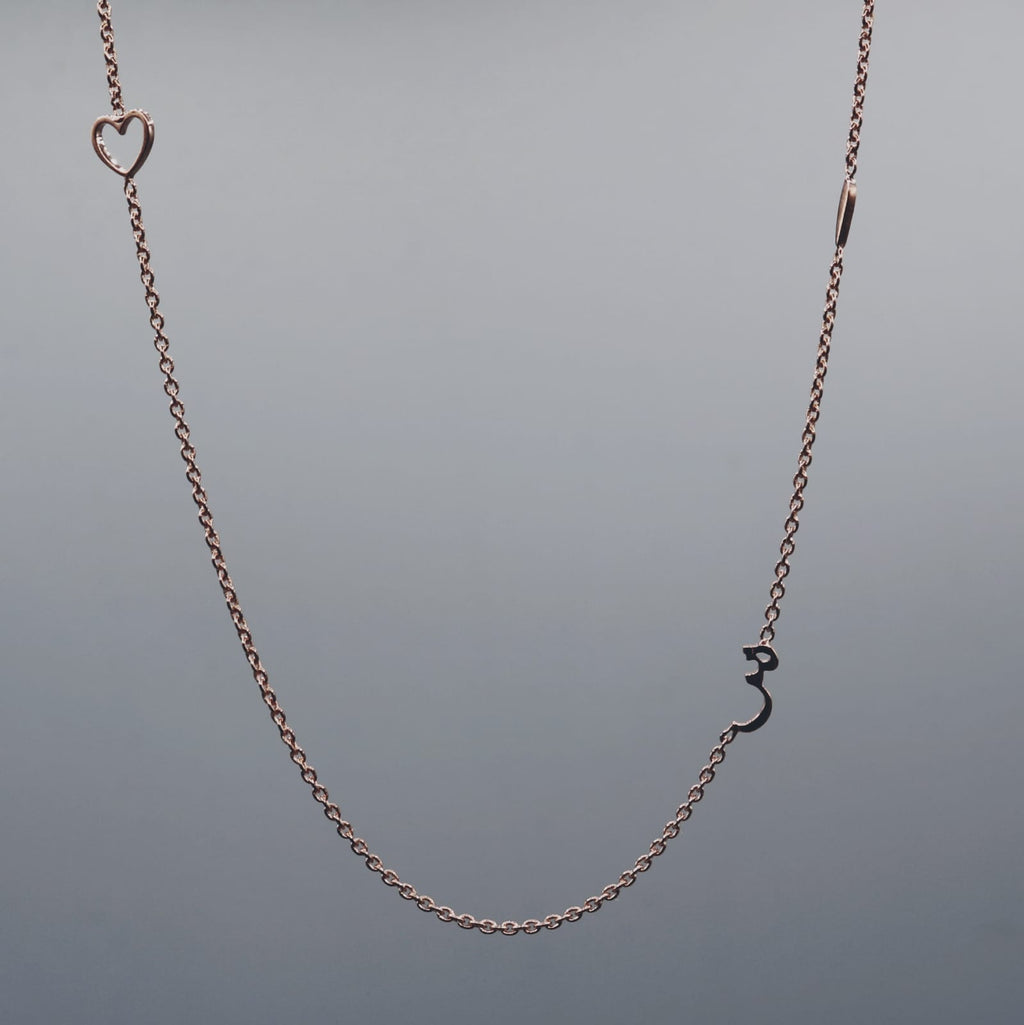 Elif Moments Range - 3 Arabic Letter Necklace
