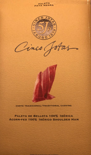 ACORN FED 100% IBERICO PORK SHOULDER-PALETA DE BELLOTA 100% IBERICA 1.5 oz