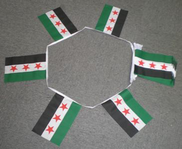 6m 20 Flag Old Syria (1932-58) Bunting