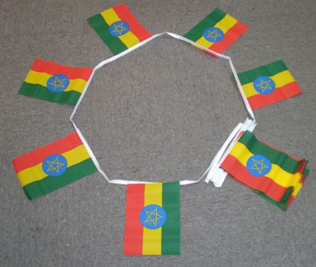 Ethiopia With Crest Bunting - 6 metres