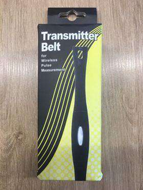 Transmitter belt, heart rate monitor buy now