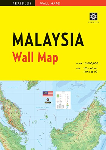 Malaysia Wall Map First Edition (Periplus Wall Maps)