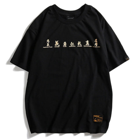 Japanese Warrior - Men's Tee Shirts Streetwear