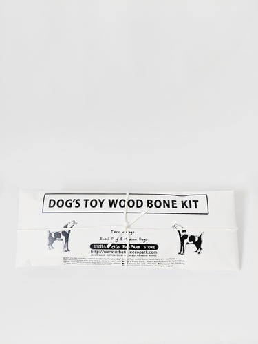 Make Your Own Wooden Dog Toy Kit