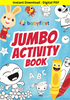 Digital Download Jumbo Activity Book - PDF, 100 Pages