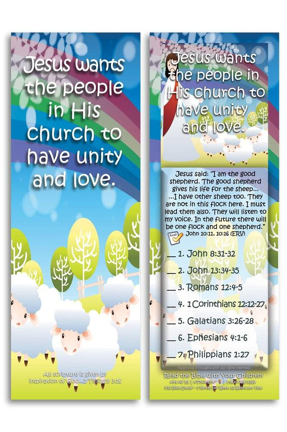Bible Cards & Bookmarks - Jesus Wants His Church To Have Unity And Love - Pack Of 25 Cards