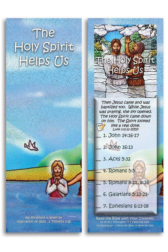 Bible Cards & Bookmarks - The Holy Spirit Helps Us - Pack Of 25 Cards