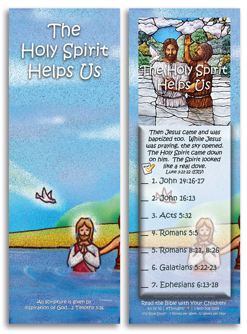 7c-d03-25-holy-spirit-helps-us-171125-500x675.jpg