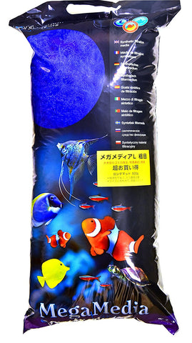 Aquarium Systems Mega Media Large Blue 500g