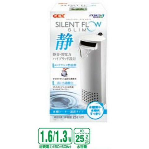 GEX Silent Flow Slim Filter (white) 25L