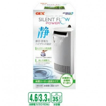 GEX Silent Flow Slim Filter (white) 35L