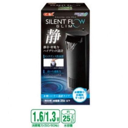 GEX Silent Flow Slim Filter (Black) 25L