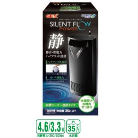 GEX Silent Flow Slim Filter (black) 35L